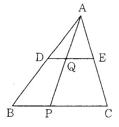... 中学数学 図形の問題 / Page: 0 : 中学 数学 図形 問題 : 中学